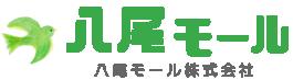八尾モール株式会社